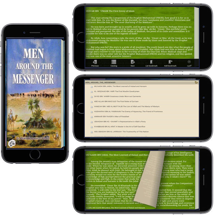 Application of MEN AROUND THE MESSENGER for Android phones Menaro10