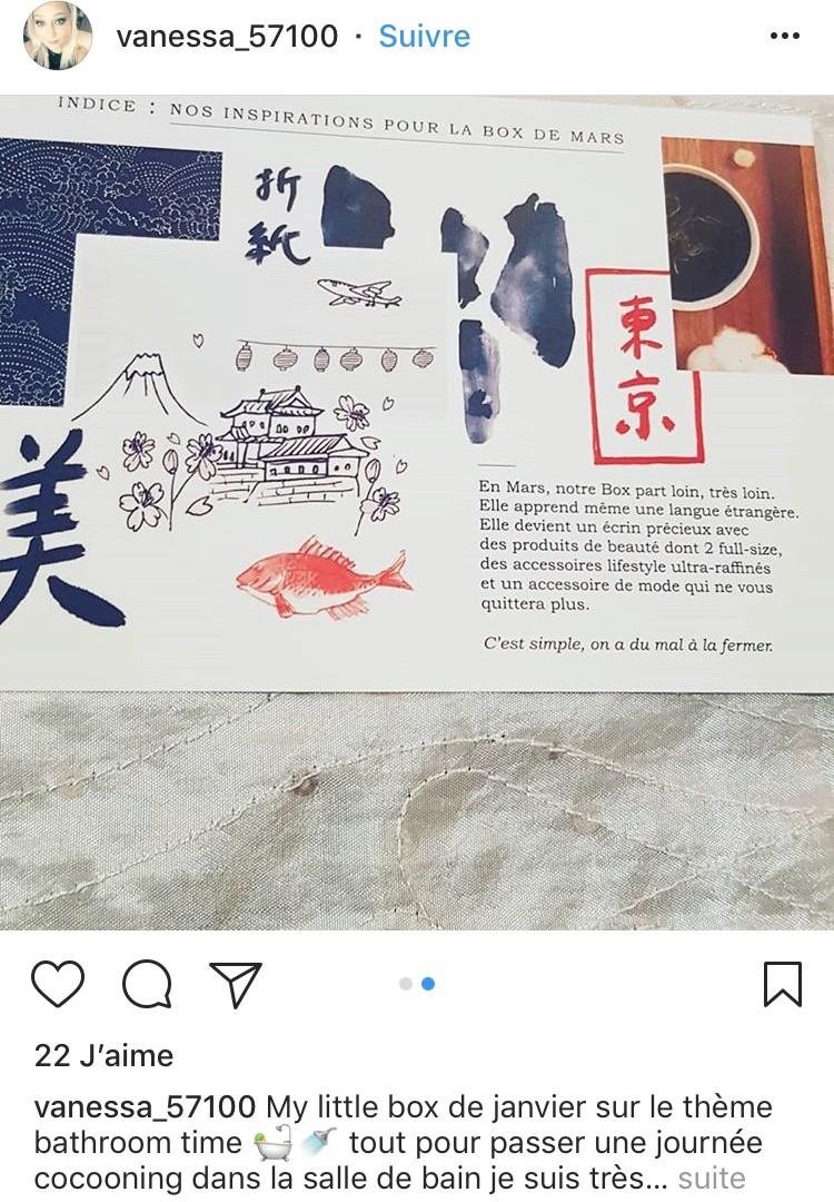 "[Mars 2018] My Little Box ""Tokyo Box"" A4b74610"