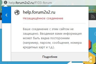 Пароли в Mozilla Eeee10