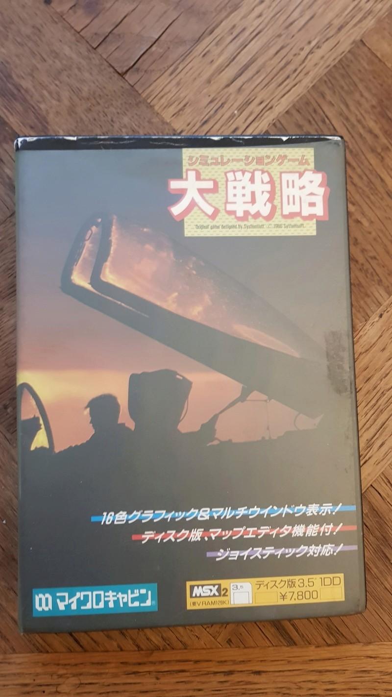 [EST] - Daisenryaku MSX 20180311