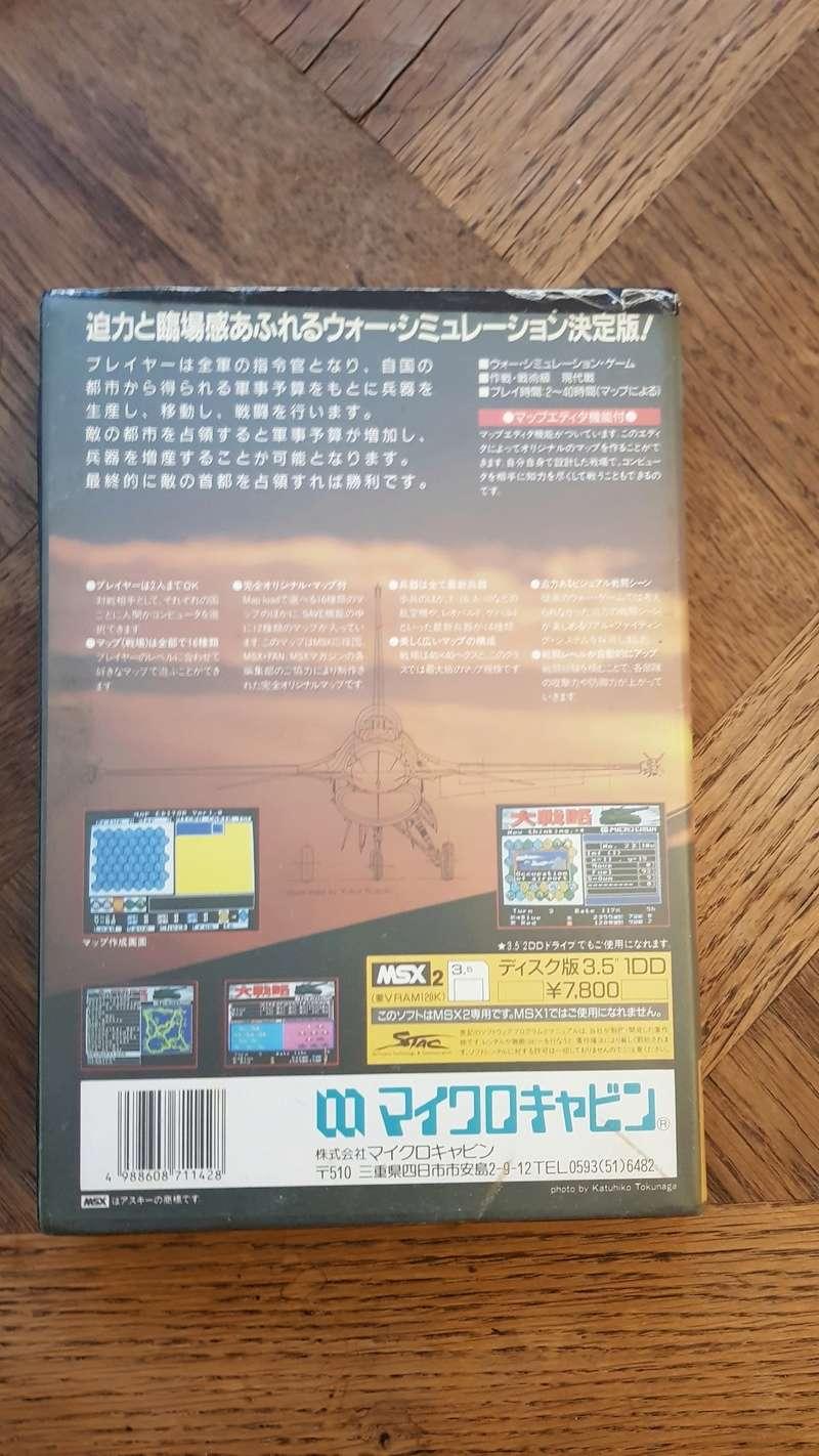 [EST] - Daisenryaku MSX 20180312