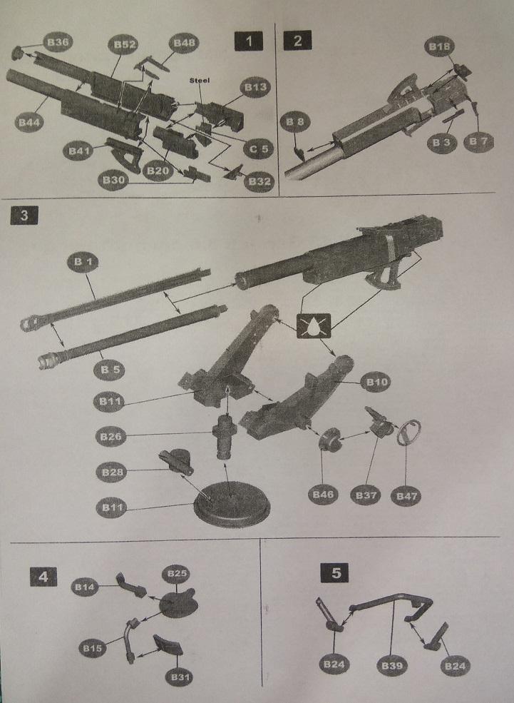 обзор - PaK 43 - немецкая 88-мм противотанковая пушка 1:35- ARK Models No.35006  0311