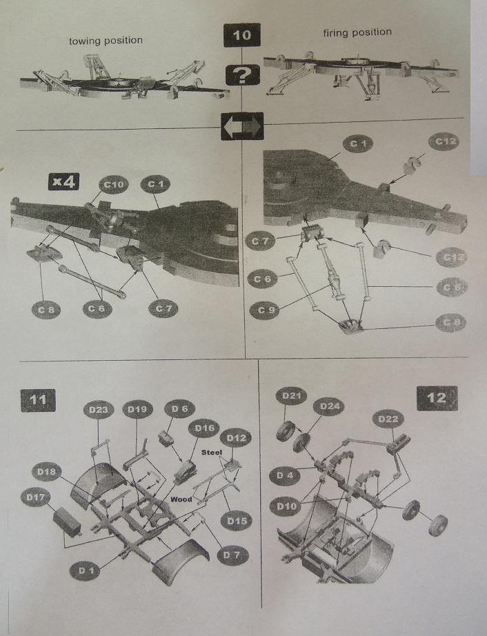 обзор - PaK 43 - немецкая 88-мм противотанковая пушка 1:35- ARK Models No.35006  0511