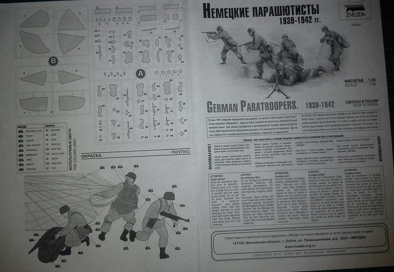"""Немецкие парашютисты 1939-1942 от """"Звезда"""" арт 3628 М 1:35 Dsc00012"""