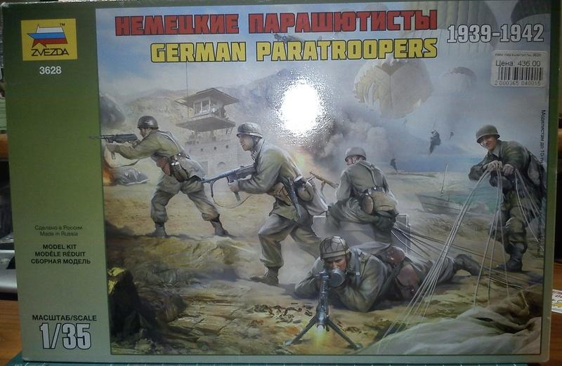 """Немецкие парашютисты 1939-1942 от """"Звезда"""" арт 3628 М 1:35 Dsc00014"""