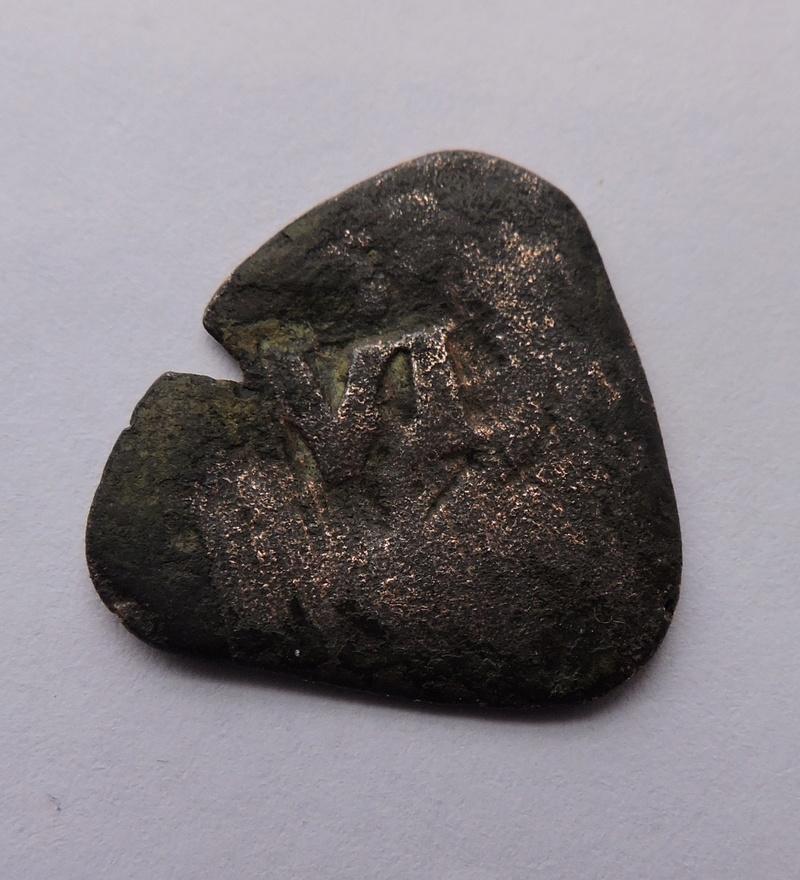 2/4 maravedis resellados, con resello de VI de 1636 o de VI de 1641-2 Dscn1310