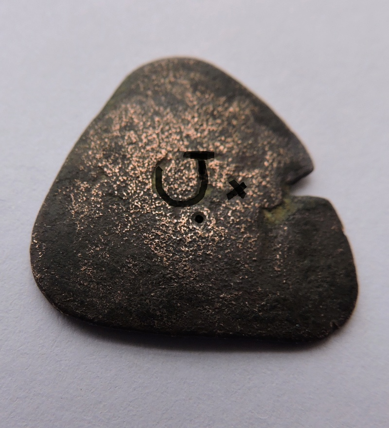 2/4 maravedis resellados, con resello de VI de 1636 o de VI de 1641-2 Dscn1314