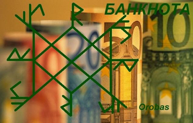Банкнота (на деньги) Yaoeze15