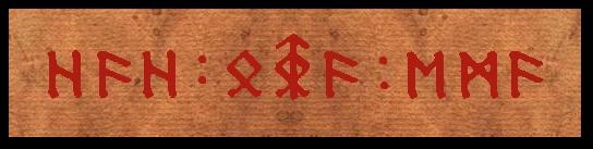 Рунный ряд Высокое Место (Получение высокой должности или хорошей работы) Yaoeze17