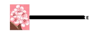 (⁎ᴗ͈ˬᴗ͈⁎)Friendmeter(⁎ᴗ͈ˬᴗ͈⁎) Cjik10