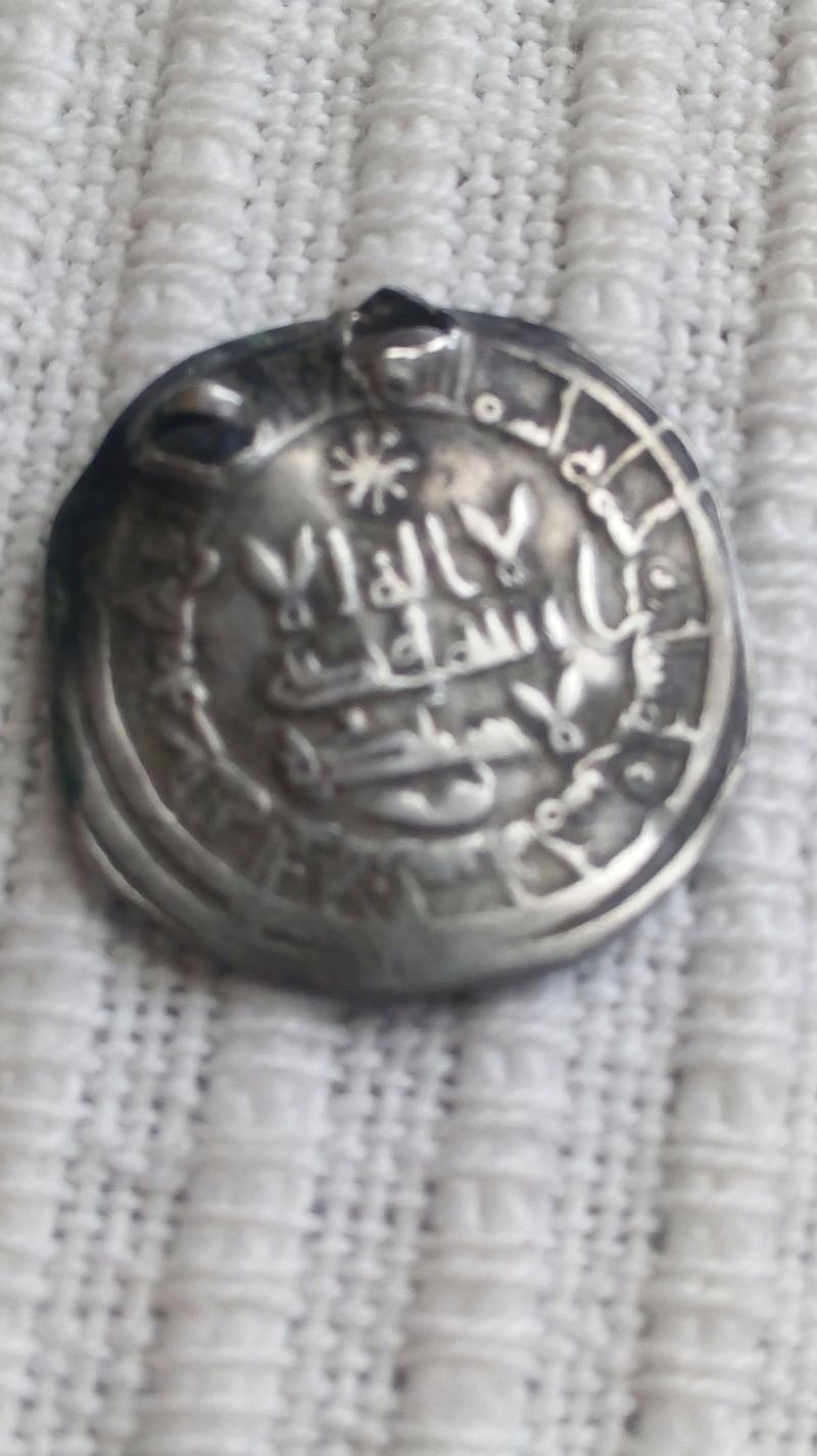 Dírham de al-Hakam II, Medina Azahara, 355 H Img_2018