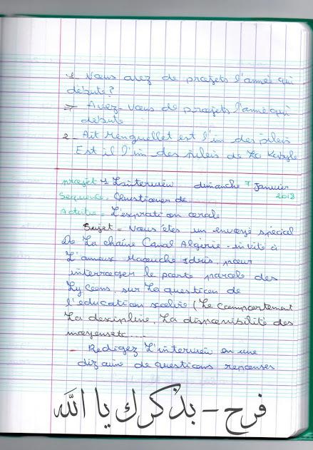 الصفحــة الرسمــية لمراجعة مادة الفرنسية للسنة أولى ثانوي إن شــآء الله  313