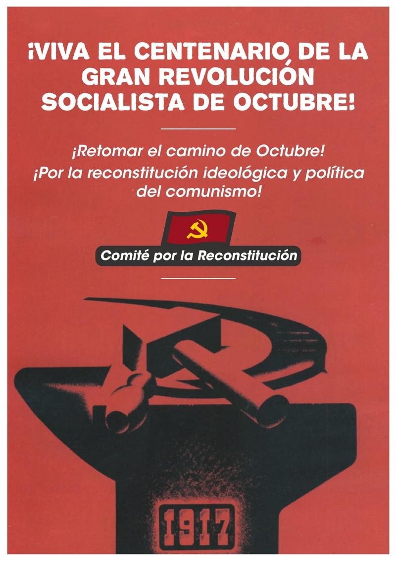 [Movimiento por la Reconstitución] Acto de homenaje por el centenario de la Gran Revolución Socialista de Octubre Cartel10