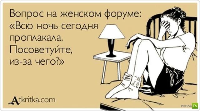 Юмор, приколы... - Страница 5 13503510