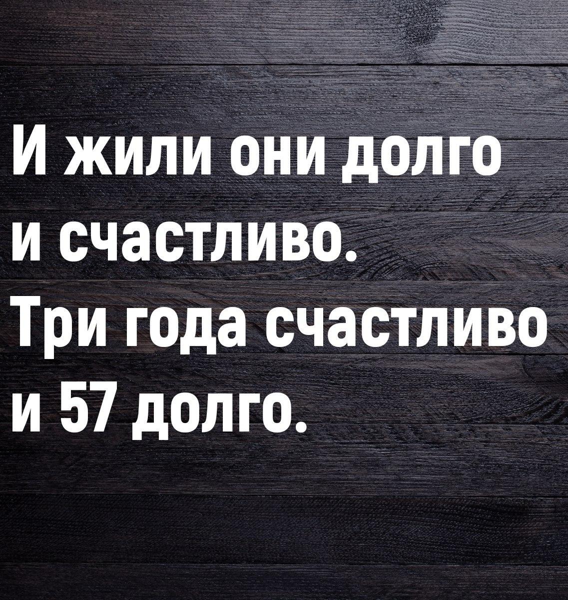 Юмор, приколы... - Страница 9 D9da4c10