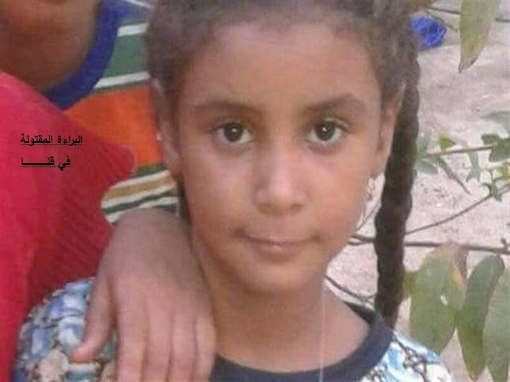 """المتهم بقتل """"طفلة بقنا"""": ساحر إفريقي أمرني بذبحها لفتح كنز فرعوني 25660310"""