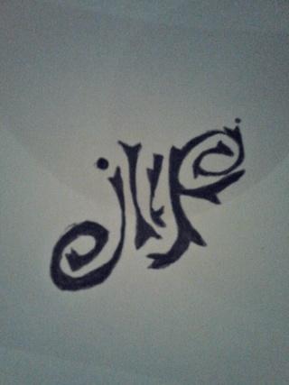 Signification d'un symbole/dessin. Symbol12