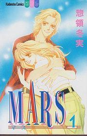 Drama MARS 2004  Mars-m12