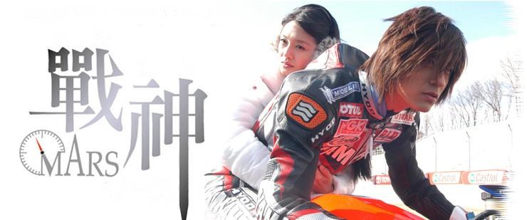 Drama MARS 2004  Zhan_s10