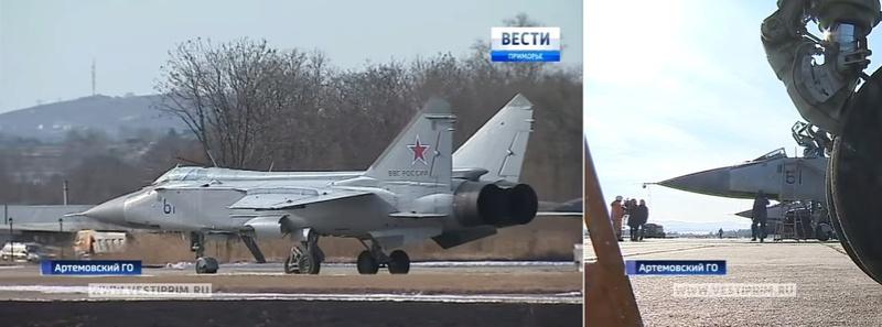 MiG-31BM Interceptor: News - Page 21 Mig-3110