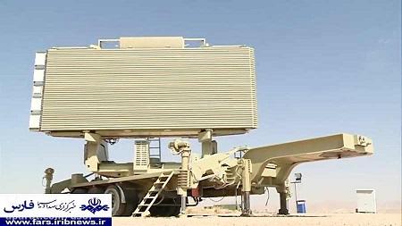 الرادارات الایرانیة  O_410