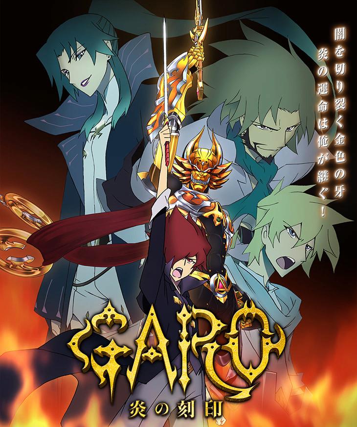 [ANIME] Garo: Honoo no Kokuin Mainvi10