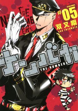 [MANGA/ANIME] Nanbaka Manga_14