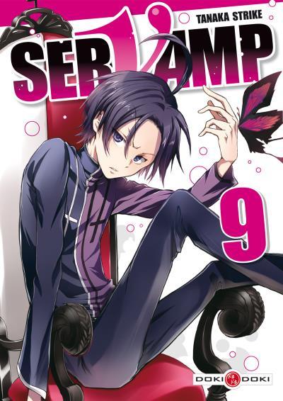 [MANGA/ANIME] Servamp Servam16