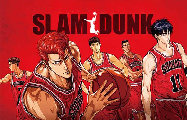 [MANGA/ANIME/FILM] Slam Dunk Slam-d11