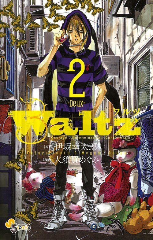 [MANGA] Waltz Waltz-14