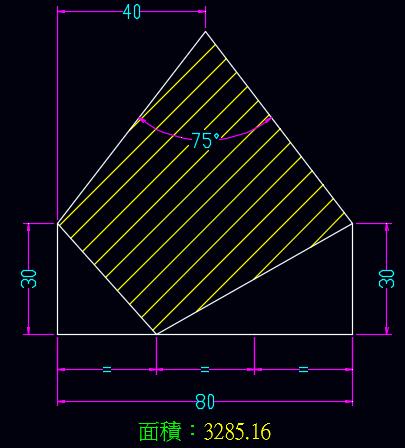 AutoCAD教學 幾何圖形習題06 0113