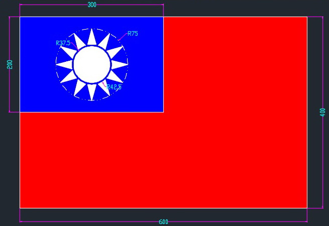 [練習]AutoCAD 中華民國國旗繪製 - 頁 2 110