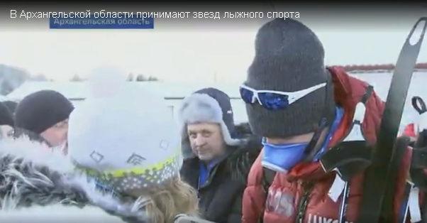 Лыжные гонки / 크로스컨트리 스키 Часть II. - Страница 32 12