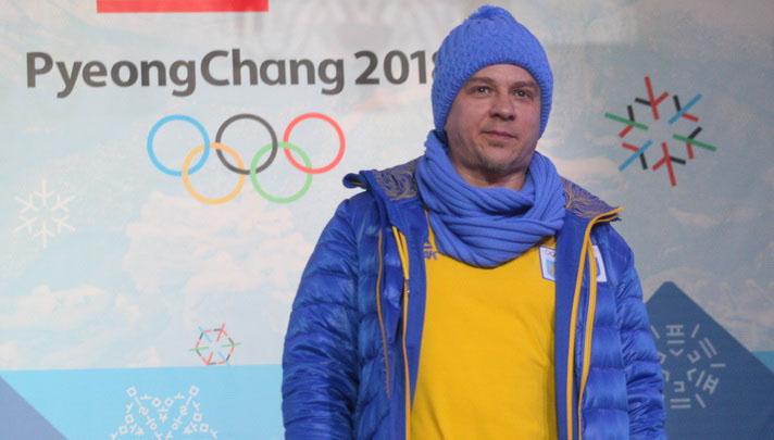 Олимпийские одежды / 올림픽 복 - Страница 6 510