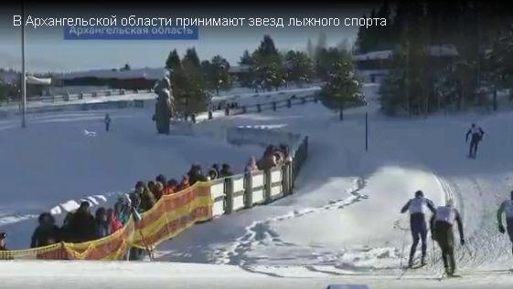 Лыжные гонки / 크로스컨트리 스키 Часть II. - Страница 31 Aa10