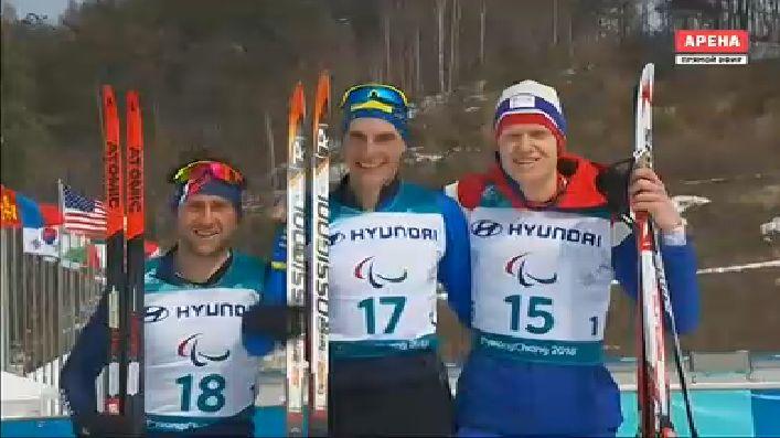 Лыжные гонки E11