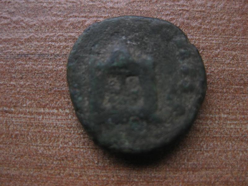 Antoniniano de Claudio II. CONSECRATIO. Altar Img_4920