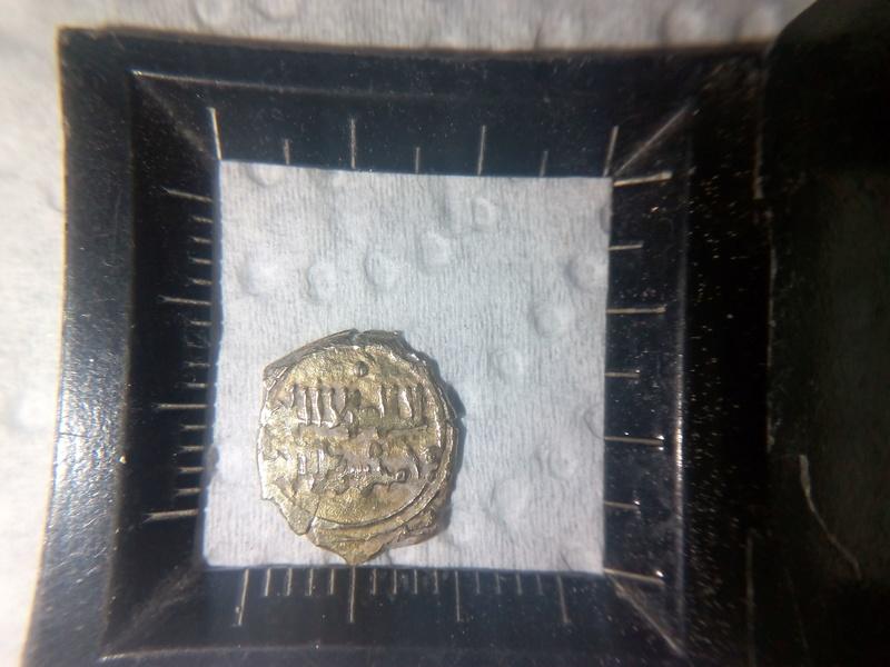 Fracción de dinar de los Banu Yahwar de Córdoba Img_2014