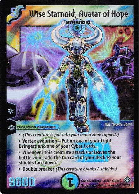 Top 10 Duel Masters Cards (TCG) Wise_s10