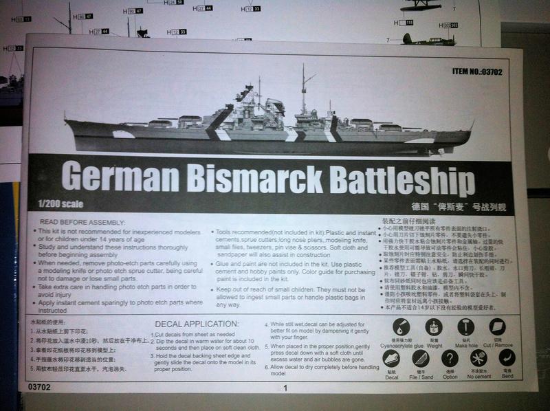 Bismarck 1/200 Trumpeter Bismar10