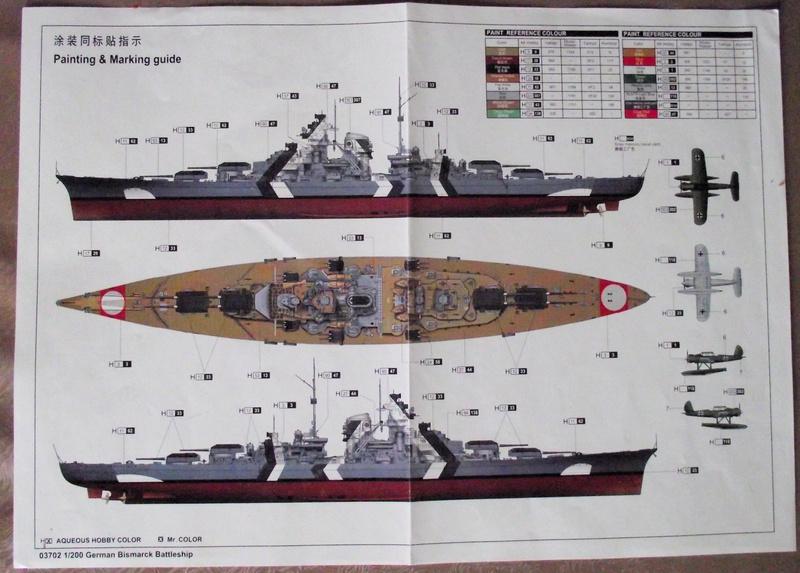 Bismarck 1/200 Trumpeter Bismar11