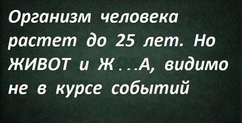 АНЕКДОТЫ!!! - Страница 6 Oe10