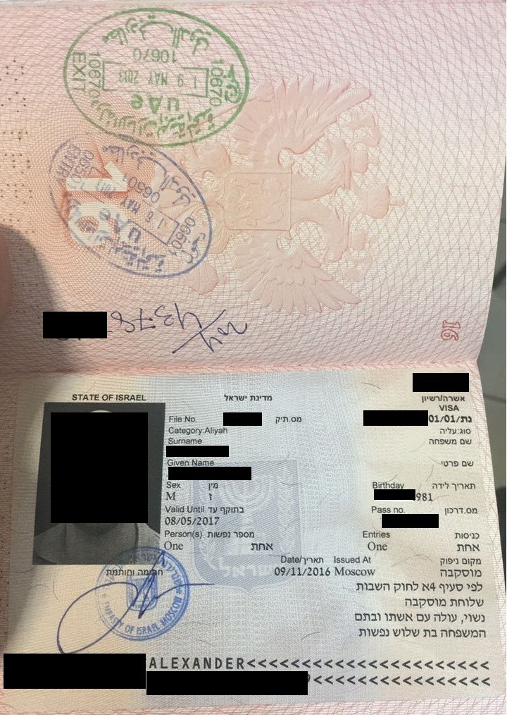 документы - Репатриация из Украины - Страница 6 Oa_iei10