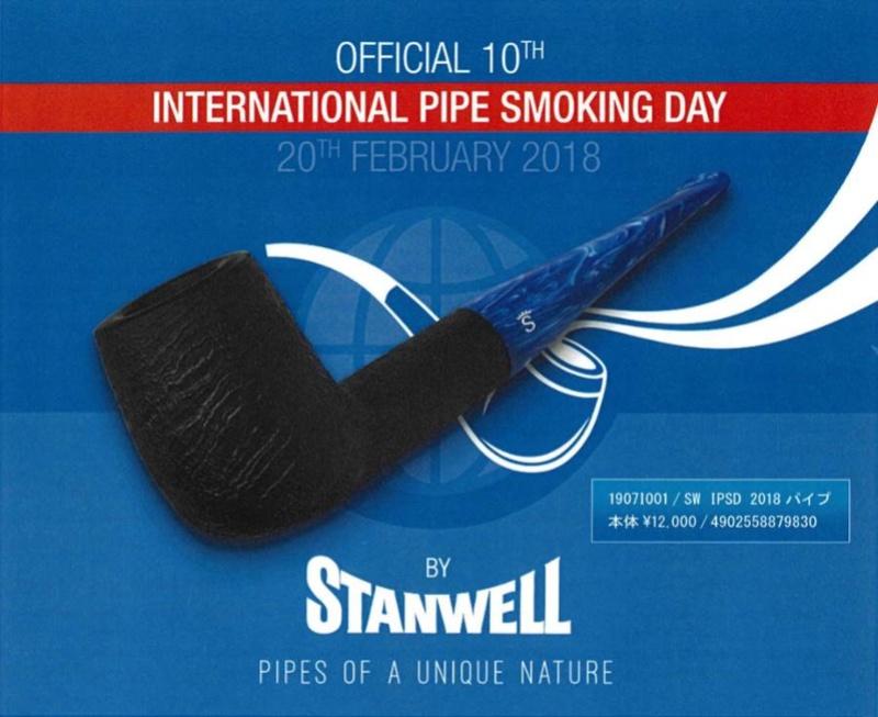20 de Febrero de 2018. 10º INTERNATIONAL PIPE SMOKING DAY Ipsd11