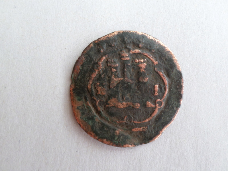 4 maravedís de Carlos I, Santo Domingo. Sam_2416
