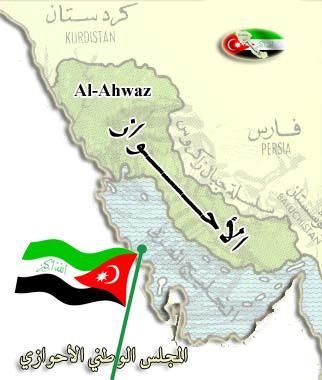 الاحــواز الـعــربي Ahwaz-10