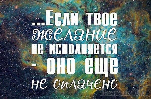 Притчи - Страница 10 Untitl79