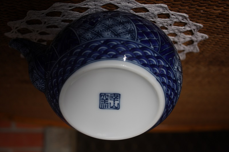 Japanese Arita teapot Img_0911