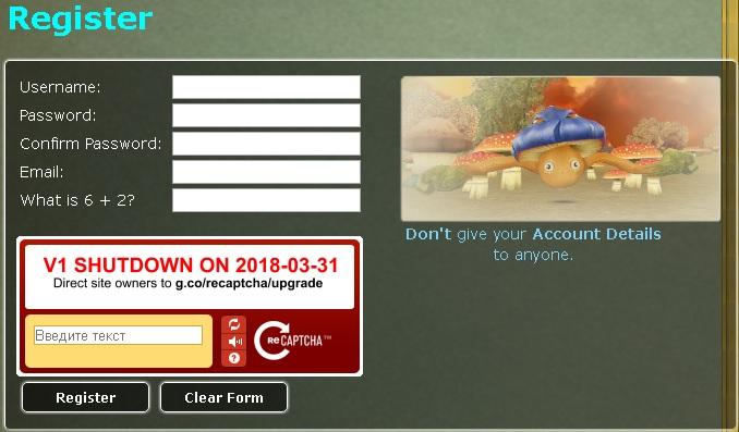 Broken registration on website! 110