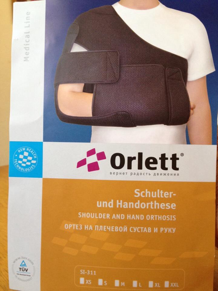 Бандаж Orlett SI-311 на плечевой сустав и руку Aa11